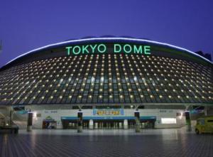 tokyo-tokyo-dome-1